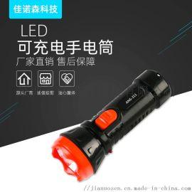 LED可充电手电筒塑料内置电池户外照明