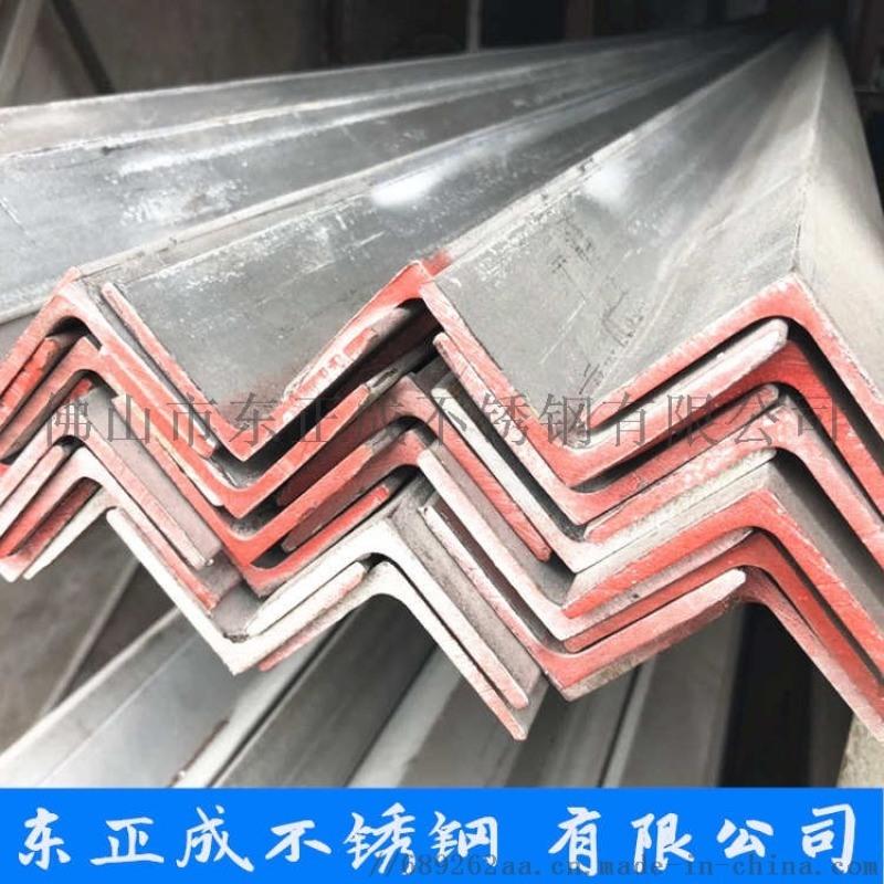 **304不锈钢角钢现货,重庆不锈钢角铁厂家