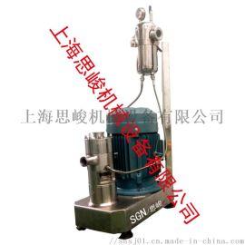 GRS2000水溶性叶黄素高速乳化机