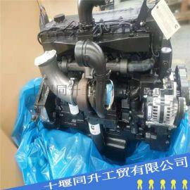 康明斯ISM11发动机总成 重汽柴油发动机