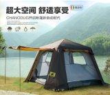 户外帐篷 自动帐篷图片 保山折叠帐篷 腾冲户外用品