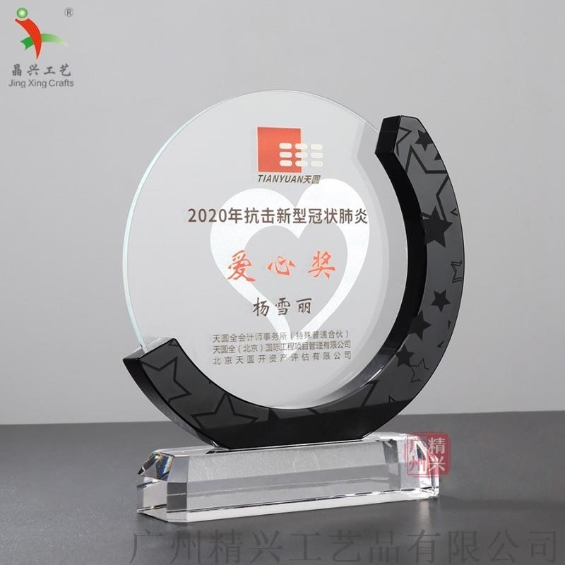 广州表彰纪念牌 水晶材质纪念奖牌定制内容厂家
