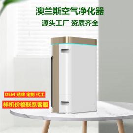 家用智能空气消毒机室内除甲醛空气净化器PM2.5