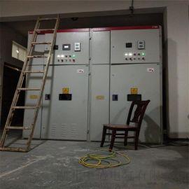 功率因数能提高到0.98的电容补偿柜