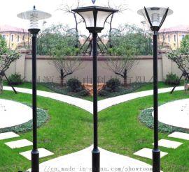 路灯户外庭院灯杆3米花园灯景观防水灯罩LED灯头