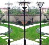 路燈戶外庭院燈杆3米花園燈景觀防水燈罩LED燈頭