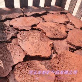 供应火山石板材 透水砖路沿石 多孔玄武岩黑洞石