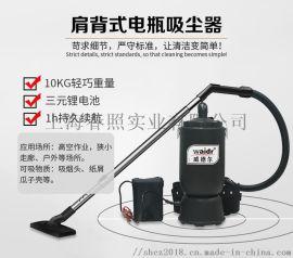 肩背背包式充电式小型吸尘器