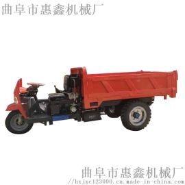 工程三轮车电动三轮垃圾清运车工程用电动三轮车