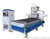 数控开料机 木工板材高效开料机
