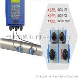 平涼市外夾式|插入式|管段式超聲波流量計;源頭廠家