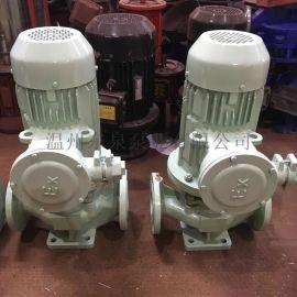 ISG立式管道空调循环冷却水泵