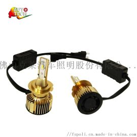 LED车灯 K8S 12V30W大功率汽车灯泡H1H4H7