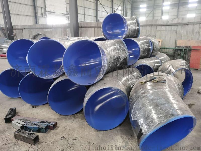 涂塑钢管 钢塑管