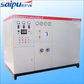 氢气回收装置|氢气回收设备