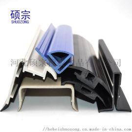 异型PVC密封条  橡胶密封条 机械密封条
