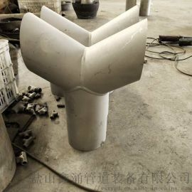 02S403插焊三通蝦米腰 吸水喇叭口錐形管
