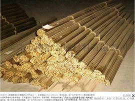 南冶金属直销h62 h65 黄铜棒 黄铜线