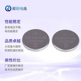 超创品牌CR2032纽扣电池