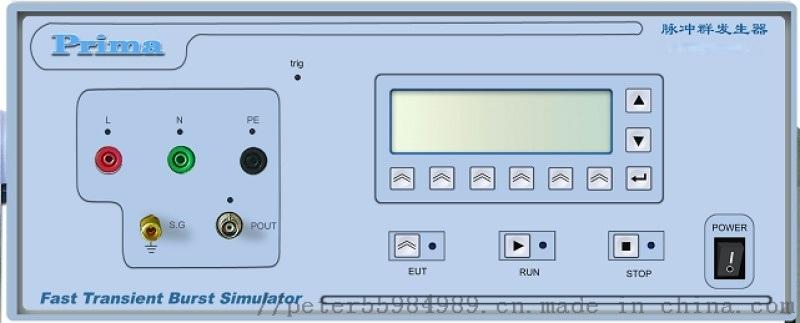 61000 4 8标准测试设备厂商
