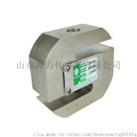 TQ-A3圆S型拉压称重传感器
