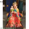 送子奶奶神像 送生娘娘佛像 道教神像三霄娘娘图片