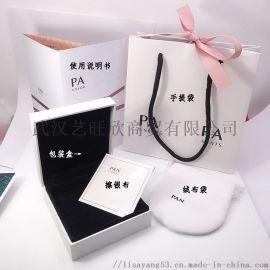 潘家包装礼盒六件套套装包装盒+飞机盒+小胶圈