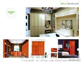 柜人邦 全铝家具定制全铝衣柜卧室衣柜铝合金柜子