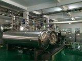 福建燕窝粥全套生产设备 中小型燕窝粥加工生产线厂家