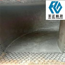 耐磨胶泥 陶瓷浇注料 热风管道耐磨料