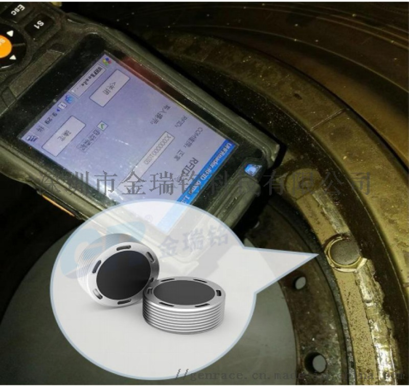 RFID耐高溫標籤