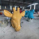 定製玻璃鋼牛頭造型佛山公園玻璃鋼動物雕塑