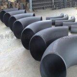 廠家供應鍍鋅無縫彎頭變徑定制彎頭管件不鏽鋼管件現貨