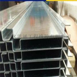 镀锌钢板接水盒 铜板止水带不锈钢止水盒紫铜止水带
