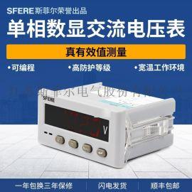 PZ194U-5K1单相数显交流电压表
