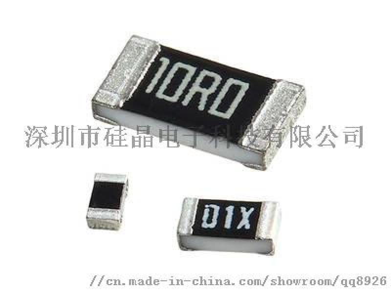 风华贴片电阻1206 风华一级代理商-硅晶电子