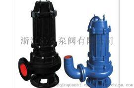 沁泉 QW(WQ)型无堵塞潜水式雨水排污泵
