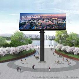 上海LED广告屏-上海户外广告屏-上海室外电子屏