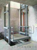 安裝鏈條式貨梯貨物升降臺包頭市啓運貨梯廠家