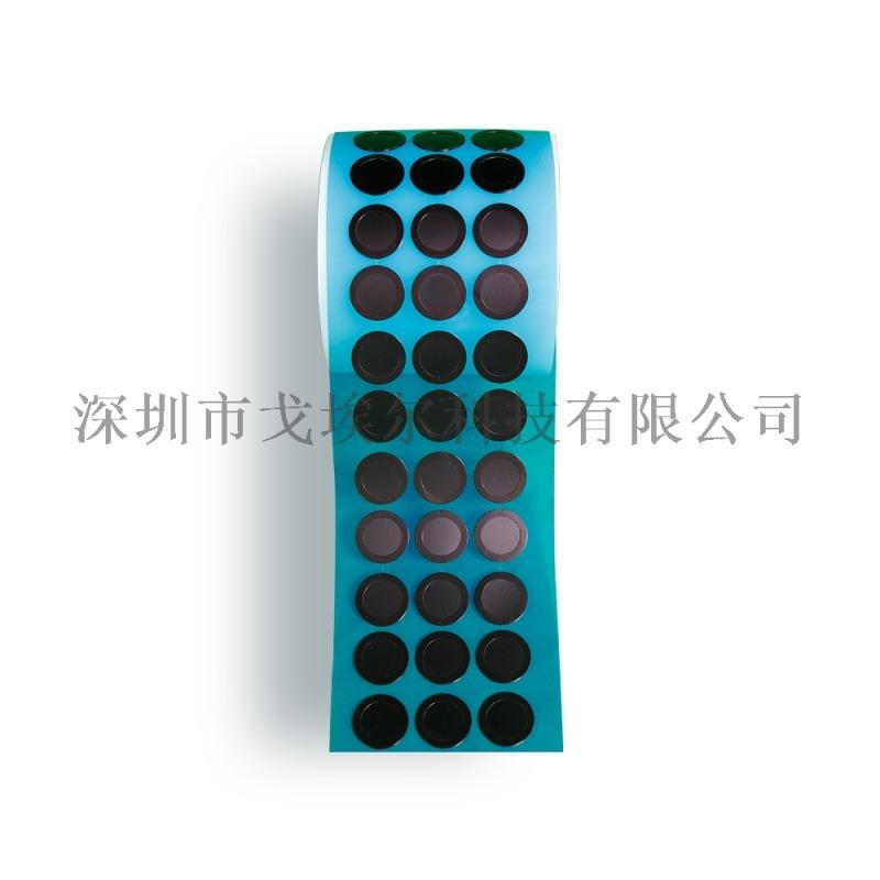 手机喇叭防水膜网 防水双面胶,泡棉 对讲机防水膜