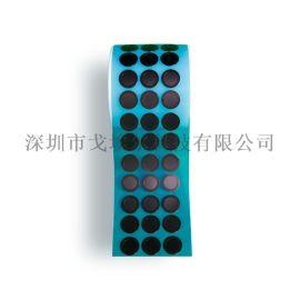 手機喇叭防水膜網 防水雙面膠,泡棉 對講機防水膜