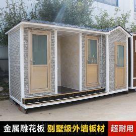 活动厕所户外环保卫生间 公共洗手间景区市政公园