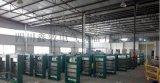 綿陽生產XMJ電表箱、XL-21動力櫃、配電箱廠家