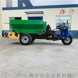 小型农用柴油三轮撒粪车/蔬菜种植运输撒粪机