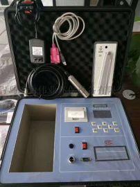 青岛动力伟业超声波明渠流量计DL-700B型