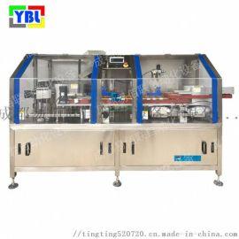 PGLP-400全自动高速理瓶机可根据尺寸定制