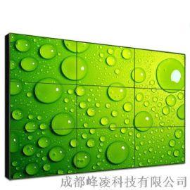 重庆拼接屏厂家直销46寸超窄边液晶拼接单元