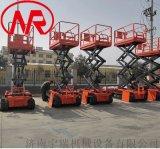 无痕履带式升降机 小型履带高空作业车 升降平台