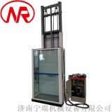 厂家研发定制家用升降梯 家用电梯 家用作业升降平台