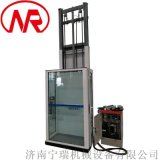廠家研發定製家用升降梯 家用電梯 家用作業升降平臺